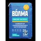 Наливной пол ВОЛМА-Нивелир Экспресс (20кг)