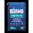 Наливной пол ВОЛМА-Нивелир Топ (25кг)