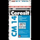 """Клей для плитки """"CERESIT СМ 14"""" (25кг)"""