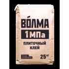 Клей для плитки ВОЛМА-1МПа  (25кг)