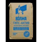 Штукатурка гипсовая  ВОЛМА-Гипс-Актив (30кг)