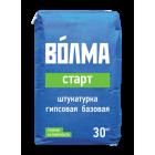 Штукатурка гипсовая ВОЛМА-Старт (30кг)