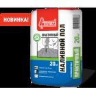 """Наливной пол Старатели """"ПРАКТИЧНЫЙ"""" (от5-70мм) 20кг"""