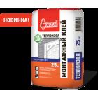 "Клей монтажный ""Теплоизол"" 25кг"