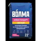Шпаклевка фасадная ВОЛМА-Аквастандарт светлый (22кг)