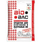 Биологическое средство для септиков и выгребных ям (BIO BAC) 75г. (BB-YC 45)