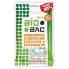 Биологическое средство для септиков и выгребных ям (BIO BAC) (BB-YS60) 100гр